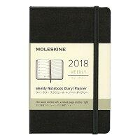 【Moleskine/モレスキン】A6変型(ポケット)週間ホリゾンタルレフトハードカバー【ブラック】<2018年1月から12月>854009【あす楽対応】