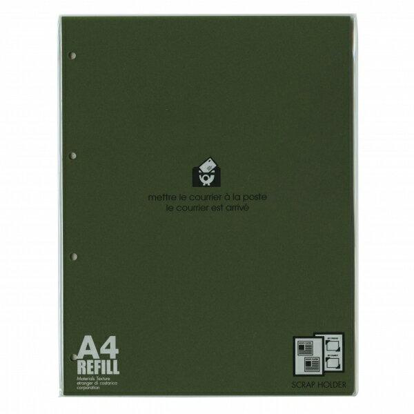 写真整理用品, アルバム A4 BASIS 4 5 0001-A4RF-E2-06