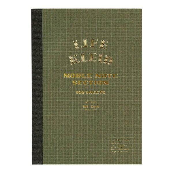 新日本カレンダー kleid×LIFE ノーブルノート A5サイズ 2mm方眼【オリーブ】 8957【あす楽対応】