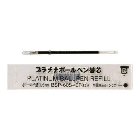 油性ボールペン替芯 BSP-60S-EF0.5 #1【黒】 BSP-60S-EF0.5 #1【あす楽対応】