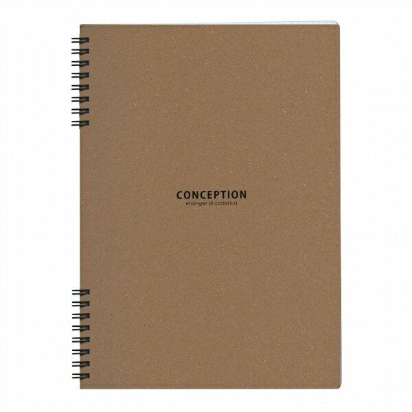 CONCEPTION B5リングノート 100シート 方眼【クラフト】 CON-25-03【あす楽対応】画像