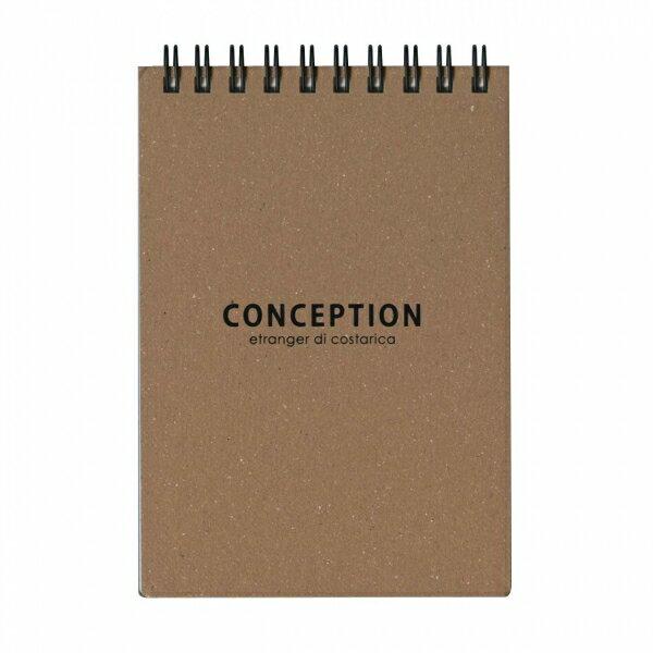 CONCEPTION B7リングメモ 100シート 方眼【クラフト】 CON-29-03【あす楽対応】画像