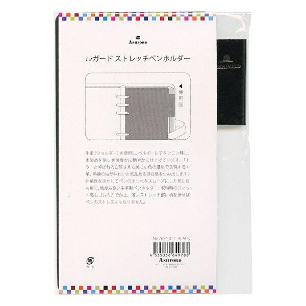 手帳・ノート, システム手帳リフィル  7654-011