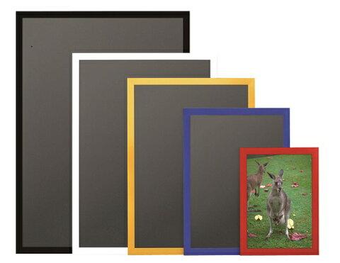 アルテニューアートフレームカラー サイズB2(515×728),パネル,ポスターフレーム,額ぶち,インテリア,店舗,お店,看板,サインディスプレイ,ショップ,ステン,レッド,ブルー,ホワイト,イエロー,ブラック,ジャニーズなどの個人別B2ポスターを担当カラーで飾ろう!