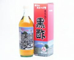 鹿児島の天然醸造壷造りの傑作「坂元の黒酢 900ml」