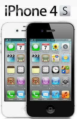 iPhone4S 16GB SIMフリー【土日祝発送OK】【あす楽】【最短翌日即納可能!】【ドコモかんたん設...