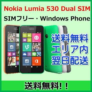 ★Lumia 530 海外版 Windows Phone!【おまけ品・かんたん設定ガイド付き・日本国内変換アダプ...