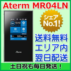 Aterm MR04LN デュアルSIM SIMフリー NEC / MR04LN Aterm MR04LN MR04LN MR04LN