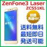 ASUS ZenFone3 Laser ZC551KL 5.5インチ 32GB / 4GB ZC551KL-GD32S4 ZC551KL-SL32S4 日本版 ZenFone 3 Laser SIMフリー