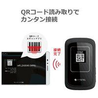 【新品未使用】FREETELARIA2SIMフリーモバイルWi-FiルーターFTJ162A-ARIA2-BK