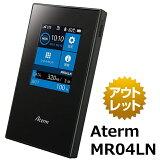 【中古】Aterm MR04LN デュアルSIM SIMフリー 30日間保証 USED 新品互換バッテリー NEC / MR04LN Aterm MR04LN