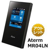 AtermMR04LNデュアルSIMSIMフリー【LTE-Advanced対応受信最大300Mbps】◆【土日祝発送】【あす楽】【送料無料】【最短翌日着】
