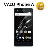 【中古】【SIMフリー】 VAIO Phone A VPA0511S 白ロム 本体 スマホ 中古