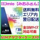SIMアダプタ4点+SIMカードケース付!月額1900円で音声通話+1GB...