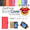 最短翌日配達 ZenFone5 ケース 手帳 2018 / ...