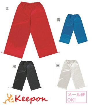 サテンズボン M・Jサイズ(2枚までメール便可能)裾ヒモ付〜4色からお選びくださいアラジンパンツ/ダンス衣装/キッズ/ジュニア/黒白赤青