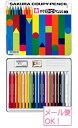 クーピーペンシル 18色セット (メール便可能) 色鉛筆/サクラクレパス/クレヨン/消しゴム/鉛筆削り 1
