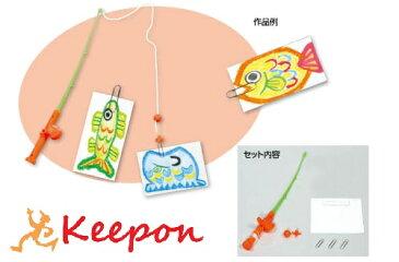 おえかきフィッシングおもちゃ/アーテック/魚釣り/釣り