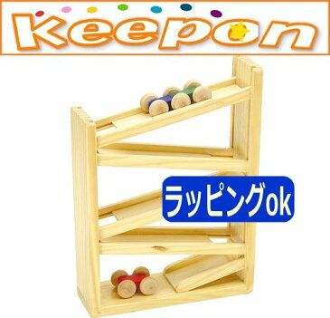木製コロコロスラロームアーテック/知育玩具/木のおもちゃ/木製玩具/スロープ/車/ラッピング/プレゼント