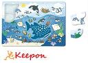 海のいきものパズル アーテック/パズル/おもちゃ/幼児/子ども