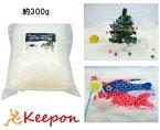 スノーシーン 300g 綿 90×140cm雪/クリスマス/わた/製作/工作/作品/クリスマスグッズ