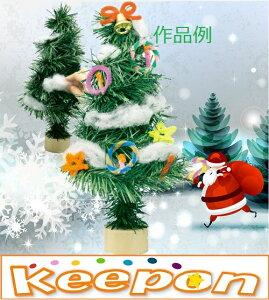 クリスマスツリー作り クリス...