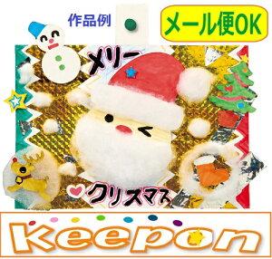 クリスマス飾り(メール便可能)...