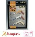 キープオン学習イベントショップで買える「ゴム鉄砲(メール便可能加賀谷木材 木工工作 キット 自由研究 ゲームシリーズ 夏休み 自由工作 ゲーム 男の子 手作り」の画像です。価格は1,100円になります。