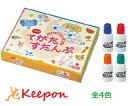 てがたすたんぷセット シヤチハタ4色からお選びください 絵具/手形/スタンプ/記念