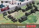 ファセット 航空自衛隊 基地車輌セット1/144スケールディスプレイタイプ(メール便可能)PAPERWINGシリーズ戦闘機/ペーパークラフト/ジオラマ/紙模型