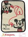 母子手帳ケース ミッキー&ミニーラバー(2個までメール便可能)カードケース/ディズニー/ミッキーマウス/ミニーマウス/キャラクター/ポーチ