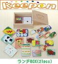 木のおもちゃ ランチBOX(21pcs)パズルだいわ 木製おもちゃ プレゼント/パズル/絵合わせ/誕生日/出産祝い/クリスマス/ラッピング