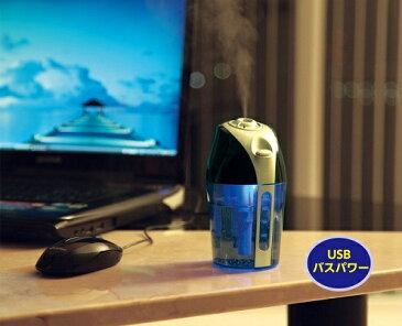 コンパクトミスト加湿器 USBアーテック/パソコン/デスク/卓上/小型/アダプター付/オフィス
