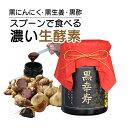 まとめ買い 8%OFF【送料無料】スプーンで食べる 濃い 生...
