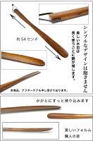 【欅】靴べらプレーン★kitchen0904★