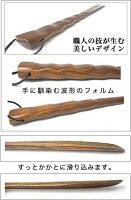 【欅】靴べら手彫り★kitchen0904★