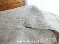 近江の麻滋賀麻工業の近江ちぢみベッドパットシボの心地良さで節電快眠!