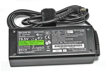 ■新品■SONY VAIO Tap 20 SVJ20シリーズ Tap 21 SVT21シリーズ 電源 ACアダプター 19.5V 4.7A 90W 電源コード付属