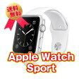 【送料無料】 景品 2次会・二次会 ビンゴ 結婚式 コンペ 《Apple Watch Sport》[目録 A4パネル付]