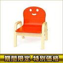 ヤトミ happiness キコリの小イス レッド 木製 MW-KK-RD 45131791039161 ベビーチェア こども 子供 きこりっこシリーズ ローチェア YATOMI