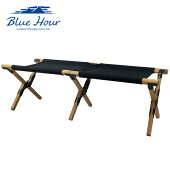 BlueHourウッドベンチブラックK-10346BKアウトドア天然木キャンプ4582451300329
