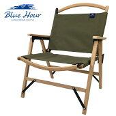 BlueHourフォールディングウッドチェアカーキK-10345KHアウトドア天然木キャンプ4582451300503