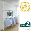 【平安伸銅工業・突っ張り】 突っぱり室内2段受け TMH-62