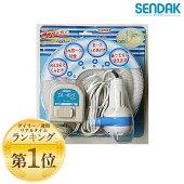 【期間限定特価】センタックエルポンプセットLP-50