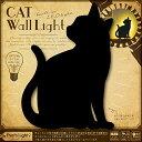キャットウォールライト CAT WALL LIGHT ちら見 TL-C...