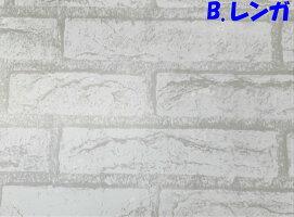 名刺ケース名刺入れ名刺カードケースカードケースミラノレッドレッド赤メンズレディース誕生日プレゼント入学卒業就職祝いアルミアルミニウムオリジナル軽金属皮膜商店名刺カードケースRミラノレッド