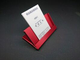 名刺カードケースRミラノレッド
