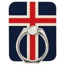 スマホリング 携帯リング アイスランド 国旗 旗 フラッグ 格好良い かっこいい 360度回転 落下防止 スタンド機能 デザインID:00755