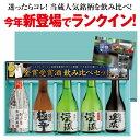 菊水 白 スマートパウチ 1.5L (1ケース6パック) 日本酒 パウチ 送料無料 (北海道・沖縄は送料1000円、クール便は+700円)