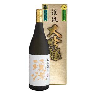 贈答 ギフト 高級 日本酒ギフト モンドセレクション13年連続受賞「渓流 大吟醸」 1800ml ※箱付き